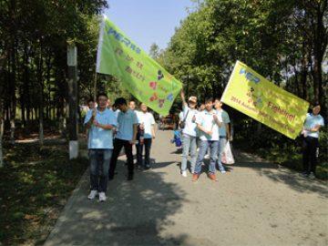 Aktivitas di Taman Gucun, Musim Gugur 2 2017