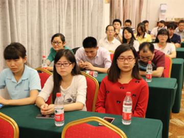 Pertemuan kelompok di Wanxuan Garden Hotel 2, 2018