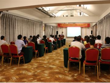 Pertemuan kelompok di Wanxuan Garden Hotel, 2018